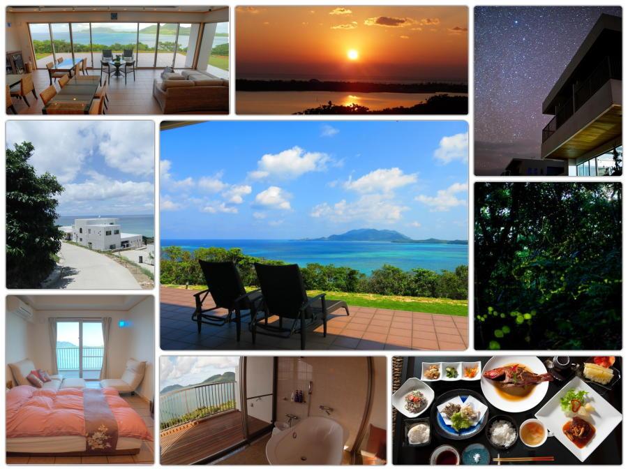 石垣島の宿 ペンション野空海からの景色